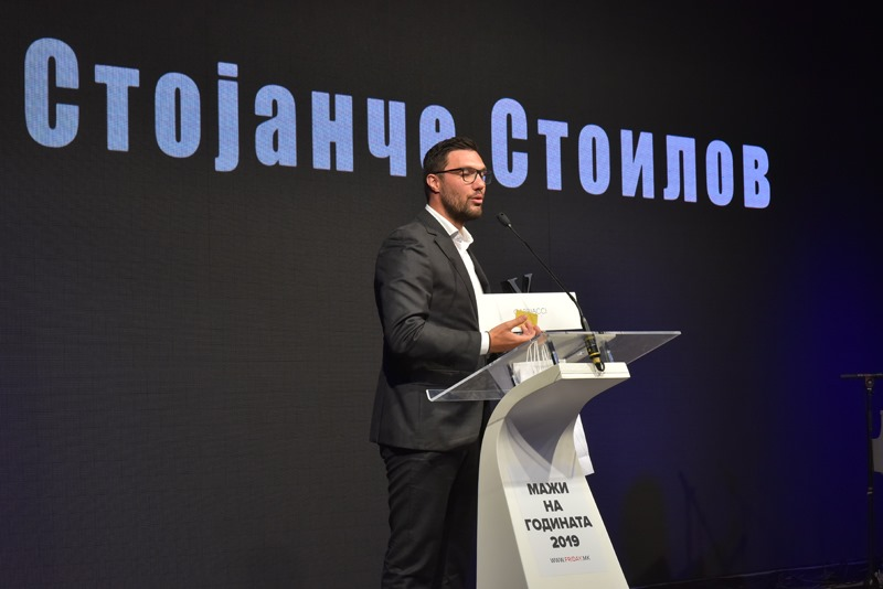 Stojance Stoilov